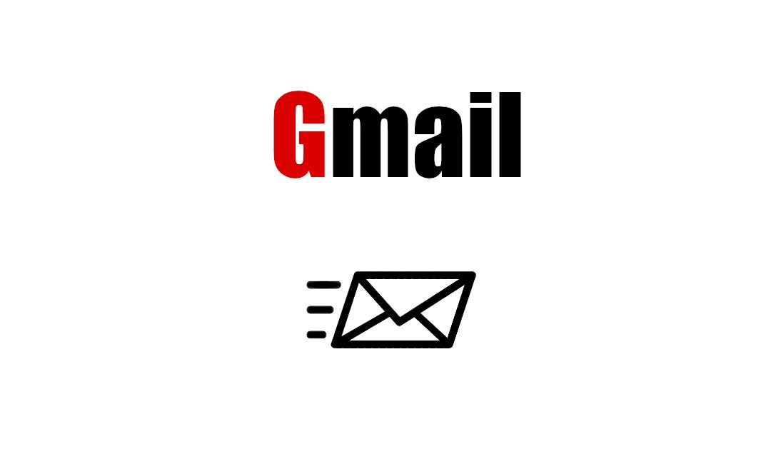 Guide Gmail, comment ça marche ? Fonctionnalités et sécurité