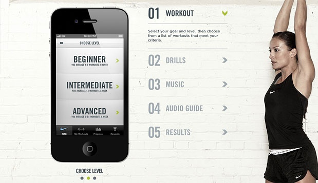 NIKE TRAINING App: Personal training at its best