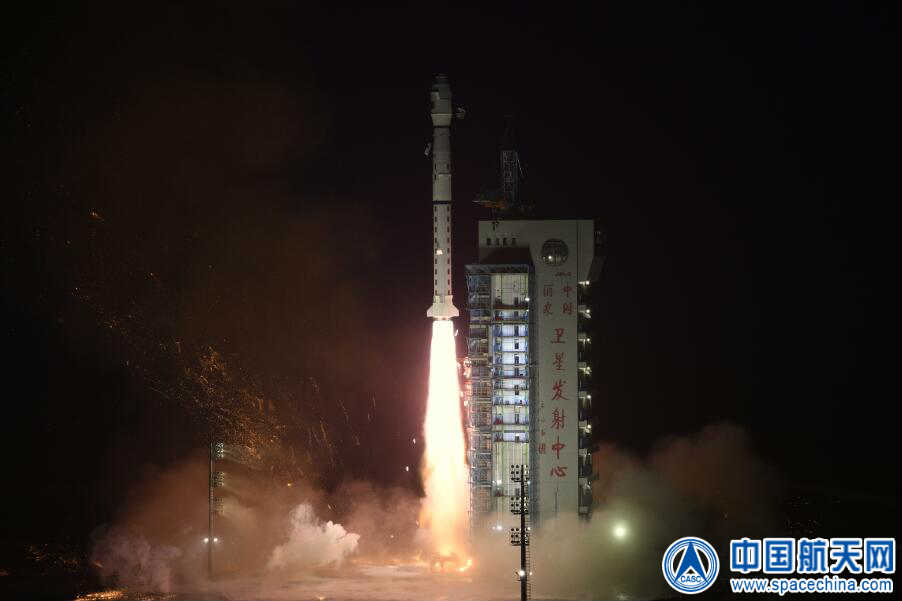 China Launches Second Gaofen-12 Satellite
