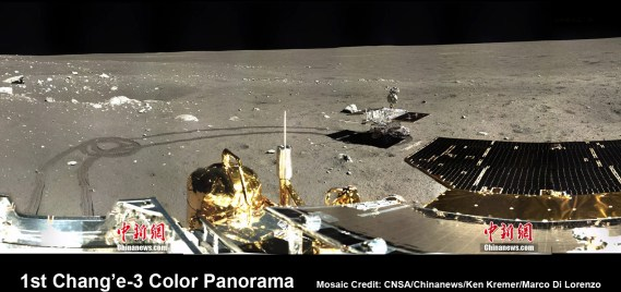 Panorama of Moon from Chang'e 3