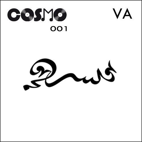 cosmo001web