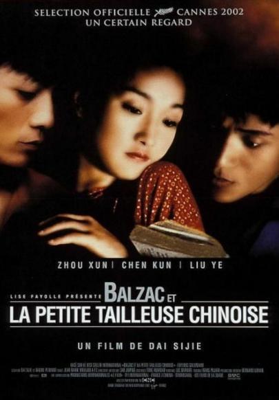 Balzac_y_la_joven_costurera_china-434647721-large