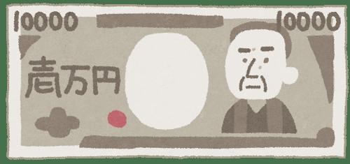 一万円札の画像