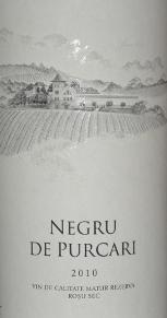 Negru De Purcari