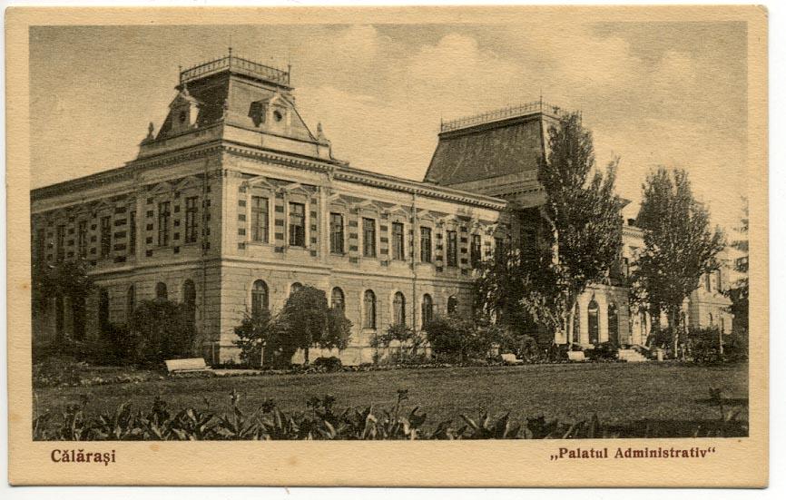 Palat 1935 Sandu Vlad