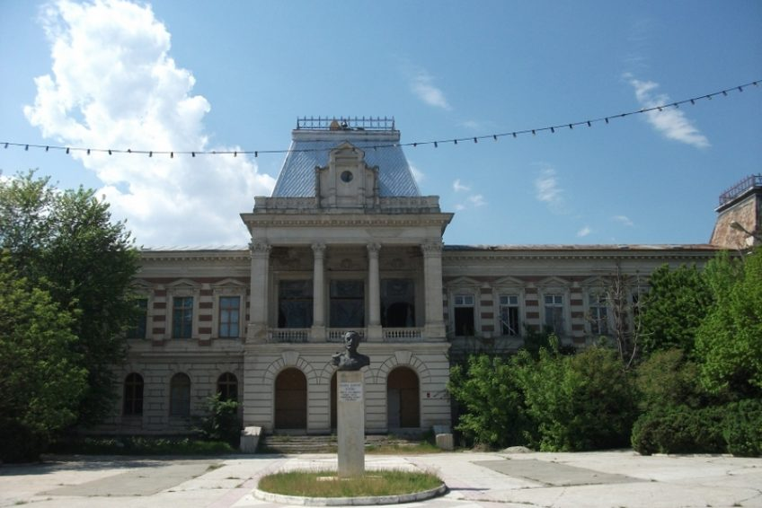 Palatul Prefecturii azi