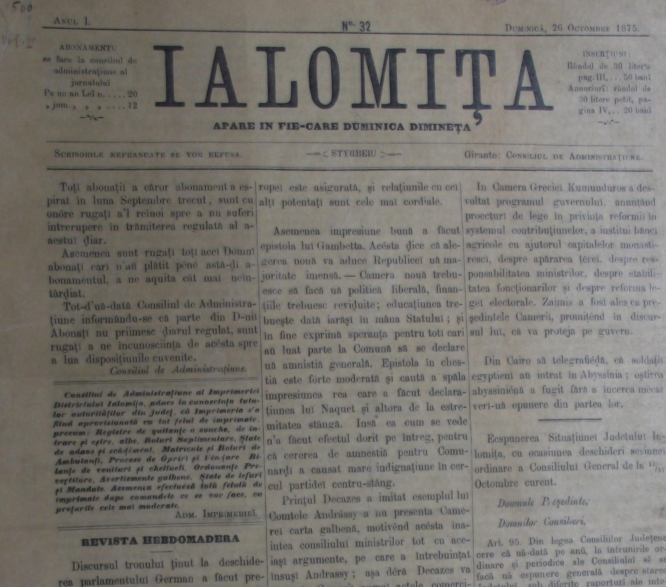 Ialomita