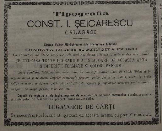 C. Seicarescu