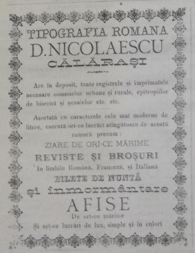 D. Nicolaescu