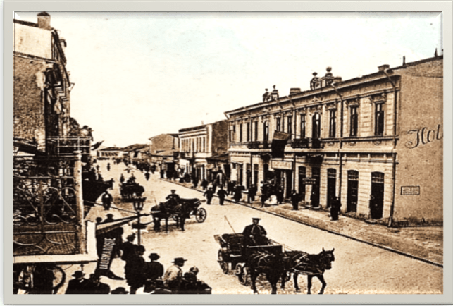 Hotel Unirea 1912