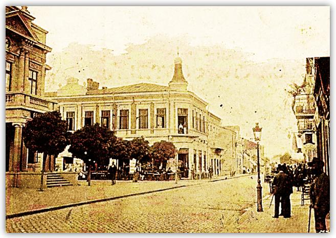 Primaria si Cazinoul in 1904