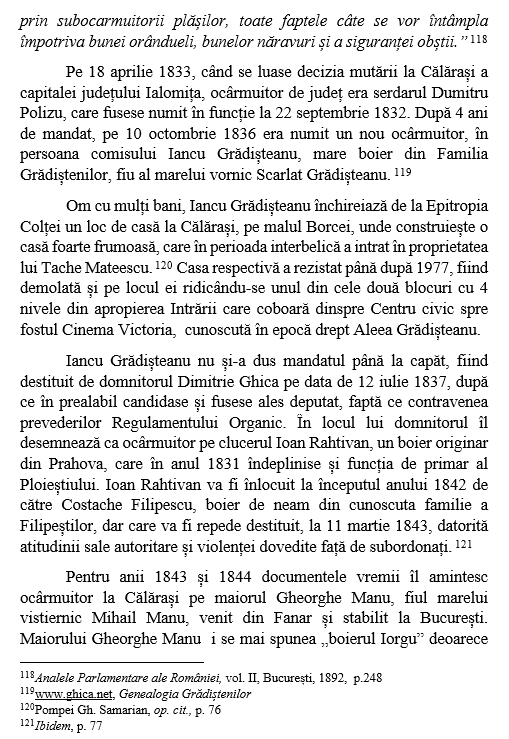 Cl. 7
