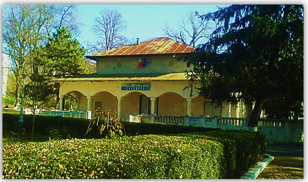 Sala Lectură 2004
