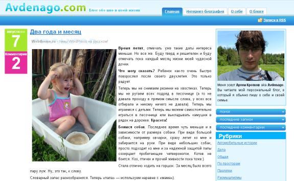 Avdenago.com