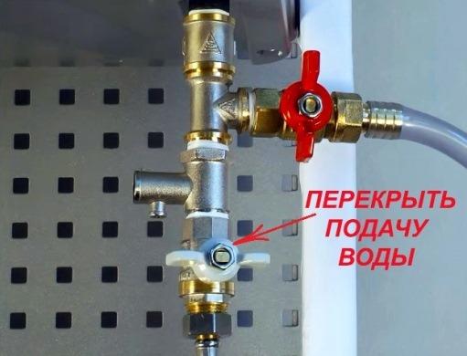 последовательность слива воды из водонагревателя