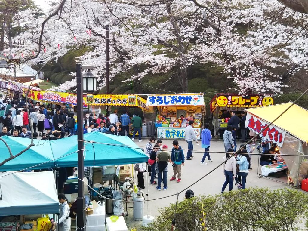 秋田市千秋公園桜まつり屋台