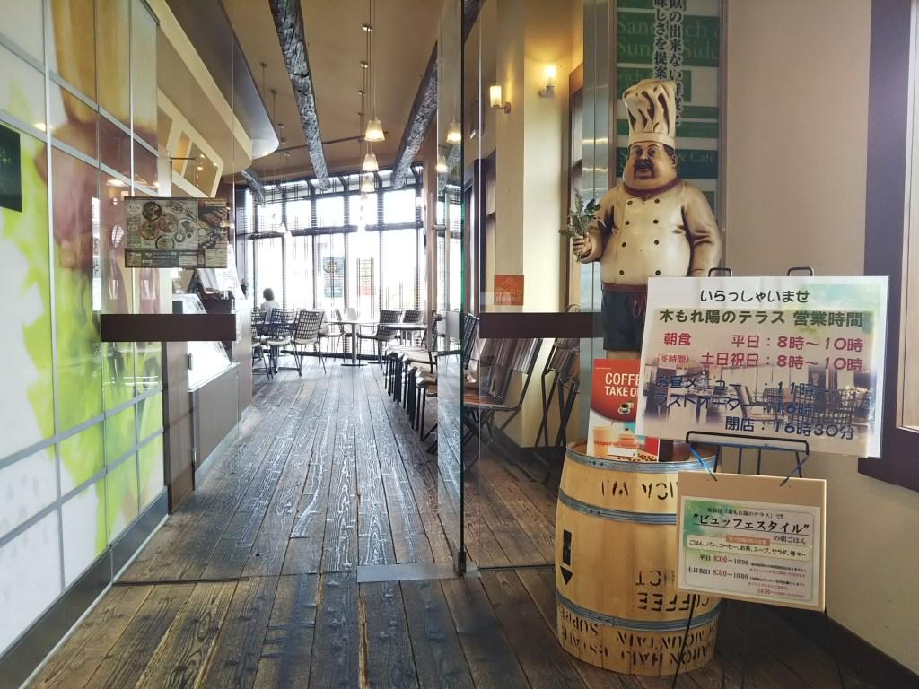 秋田市たけや製パンカフェレストラン木もれ陽のテラス朝食ビュッフェ朝ごはん