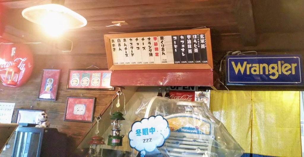 秋田市外旭川ふくまる堂の大判焼きオランダ焼パンダ焼
