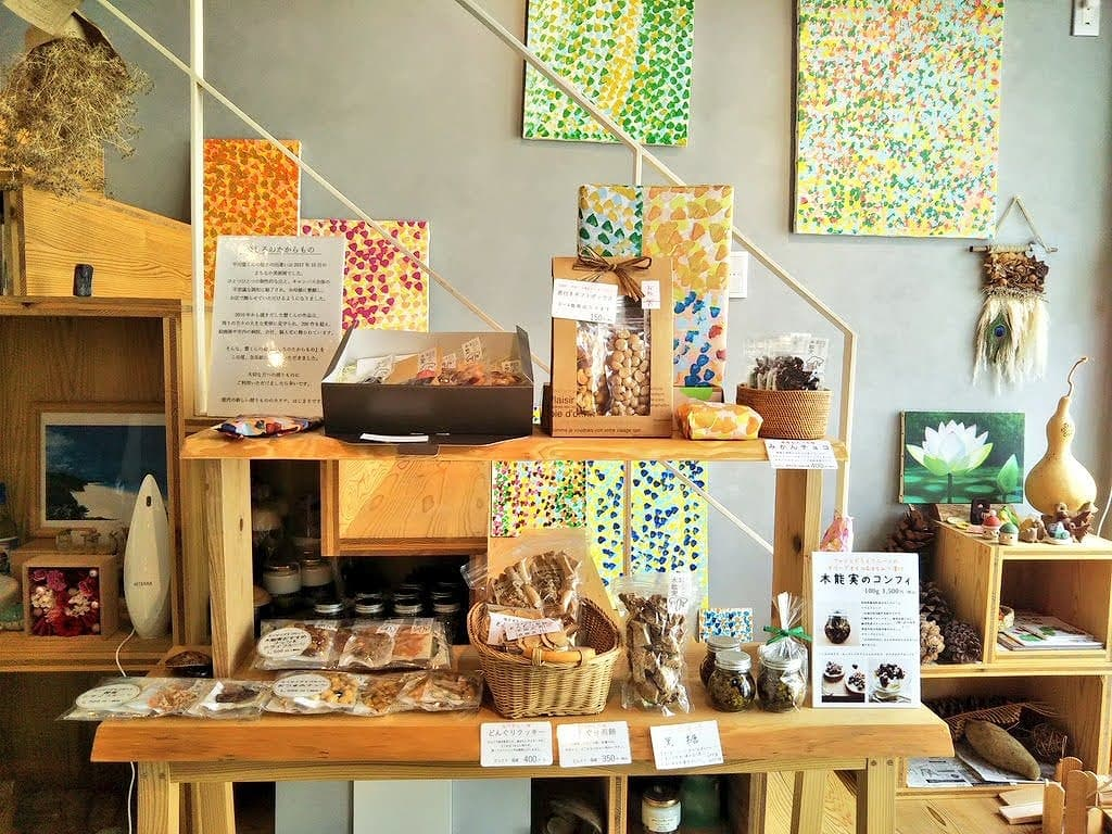 秋田県能代市のナッツとドライフルーツの店 木能実