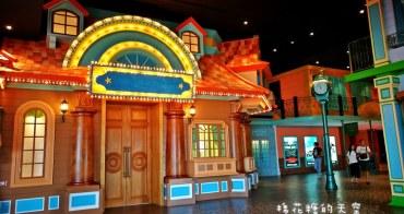 台中免費景點‖迪士尼風美式大街vs夢幻玻璃教堂