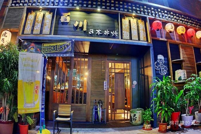 台中深夜食堂推薦-百川日本串燒,酒蒸蛤蠣吃完還有美味彩蛋!就在文心路旁