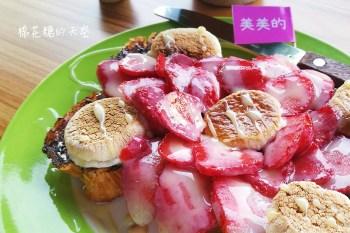 超華麗草莓吐司竟然出現在早餐店!嘉義早餐好樂長榮店限定供應中