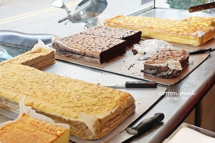 沙鹿美食這家不能錯過-御上品現烤蛋糕芋頭口味超好吃!