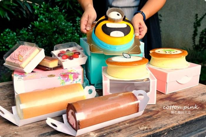 台中彌月蛋糕、造型蛋糕推薦-Z CAKE蛋糕工作室,近東海、中科,可訂購客製化蛋糕喔