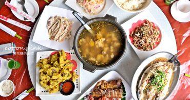 台中谷關旅遊必吃松鶴部落推薦餐廳-古拉斯天園泰雅風味餐廳