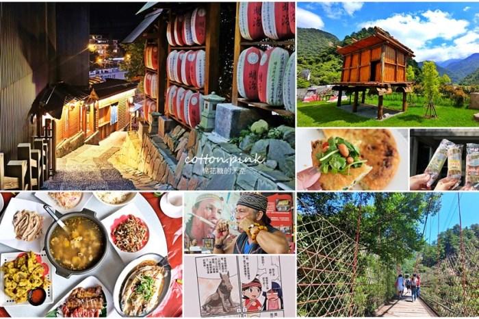 台中谷關旅遊二日行程推薦~美食、景點、還有原住民獵人學校體驗課程,谷關懶人包看這篇!