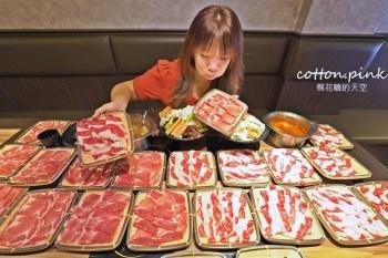 台中火鍋這家狂!20盤肉只要600元~三人同行開三鍋再送和牛,享喫鍋吃不完還可以