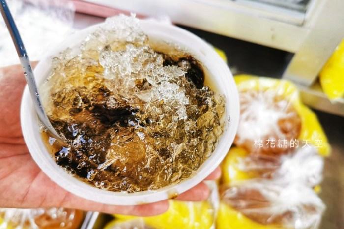 台中東勢必吃美食-一年只營業七個月的羅氏粉粿、清涼半世紀