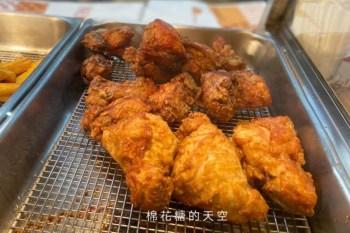 """為中華隊加油!人氣炸雞店推出""""一斤雞""""一日限定大特價"""