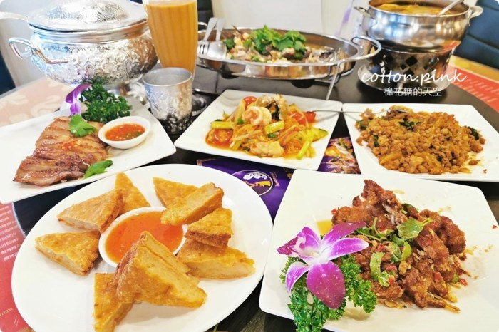 台中年菜外帶今年來點不一樣的!超厚月亮蝦餅、泰式檸檬魚、海鮮湯…泰廣城泰式年菜外帶都是當天現做的喔!