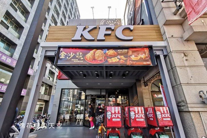 20200115121806 15 - 麥當勞、肯德基、頂呱呱內用規定調整~好市多也和以前不一樣囉!