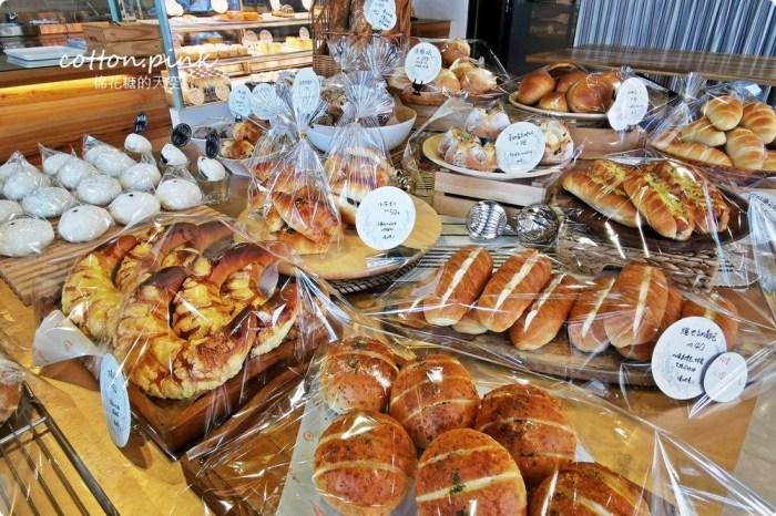台中麵包推薦|獨家咖啡鹽可頌吃了停不下來!麵包時刻縮小版法國麵包口味超多~
