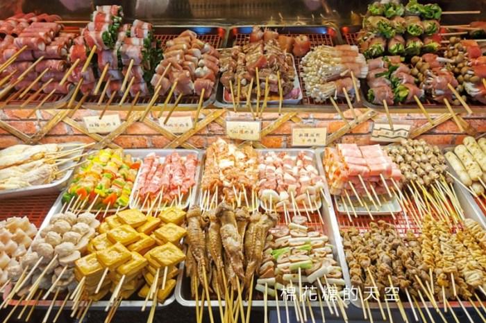 台中靜宜夜市必吃這一攤!野火燒烤串燒口味超多~肉串三串一百好划算!
