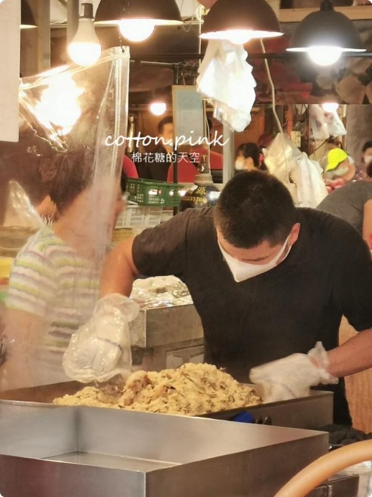 20200601221604 8 - 人氣香菇油飯星期五在這市場啦!還沒開門就排隊!!