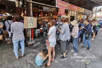 還沒開門就排隊!!人氣香菇油飯星期五在這市場啦!