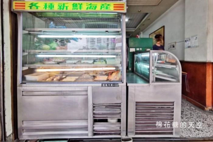 台中台式快炒推薦-正港台式無菜單料理-品香餐飲直接看冰箱點菜的啦!
