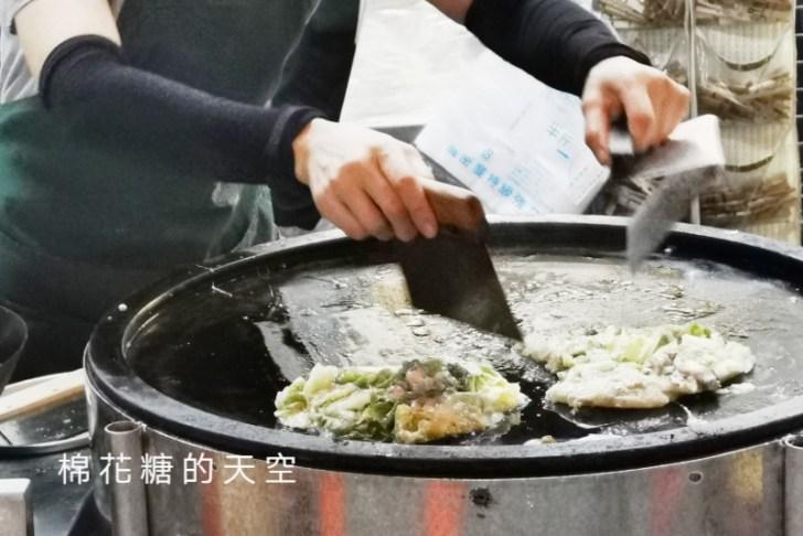 20200617222016 30 - 台中快炒嘉賓蚵仔專賣店有賣蚵仔煎耶!鵝肉也好吃喔!