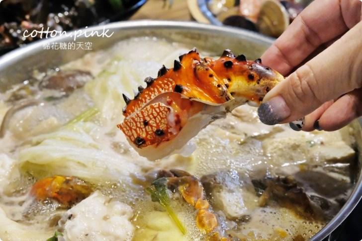 20200801124419 57 - 熱血採訪│台中帝王蟹吃到飽鮮藝精饌鍋!營業到凌晨兩點,每日限量沒預約吃不到