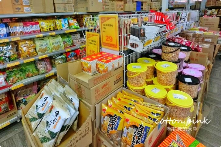 20200813085836 41 - 熱血採訪│比買一送一還便宜!台灣e食館七月半價格太殺啦!振興券還有優惠喔~
