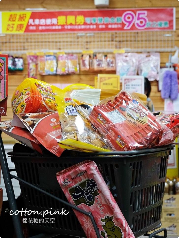 20200813085843 47 - 熱血採訪│比買一送一還便宜!台灣e食館七月半價格太殺啦!振興券還有優惠喔~