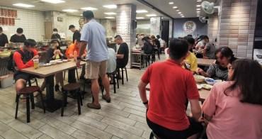 台中宵夜這家人氣很旺!夜間部爌肉飯滷排骨超大塊、大推這道小菜必點~內附完整菜單