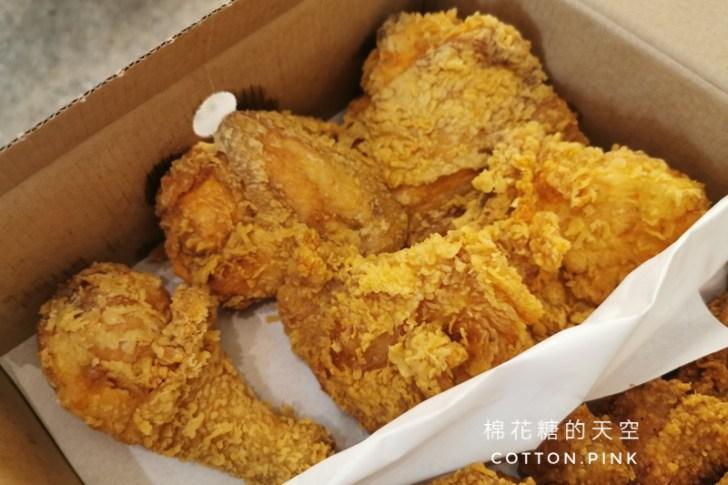 20200909150832 19 - 只有一天!今晚吃雞最划算~肯德基九塊雞只要299!優惠碼看這裡