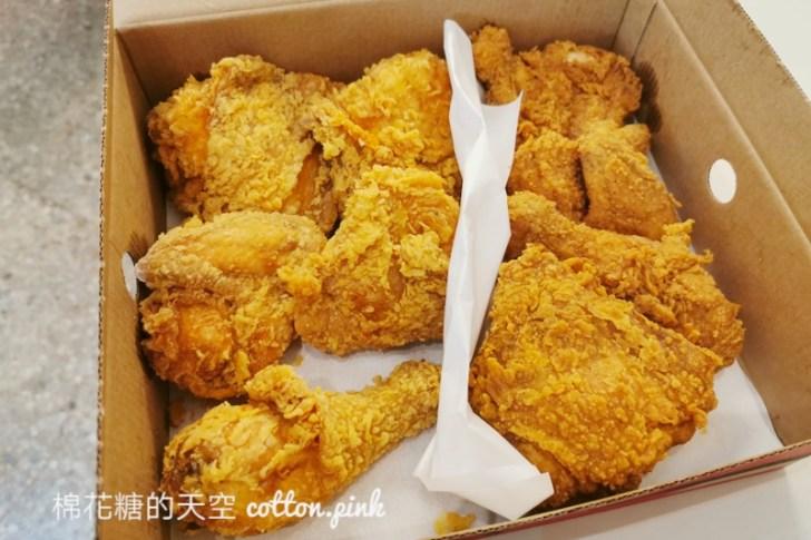 20200909150835 61 - 國慶連假大吃炸雞超划算!九塊雞桶只要299元優惠碼看這裡~