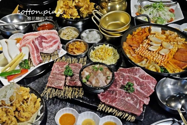 20200913202117 35 - 熱血採訪│台中韓式燒肉搭配部隊鍋、不出國也能來拉拉廚房吃好料