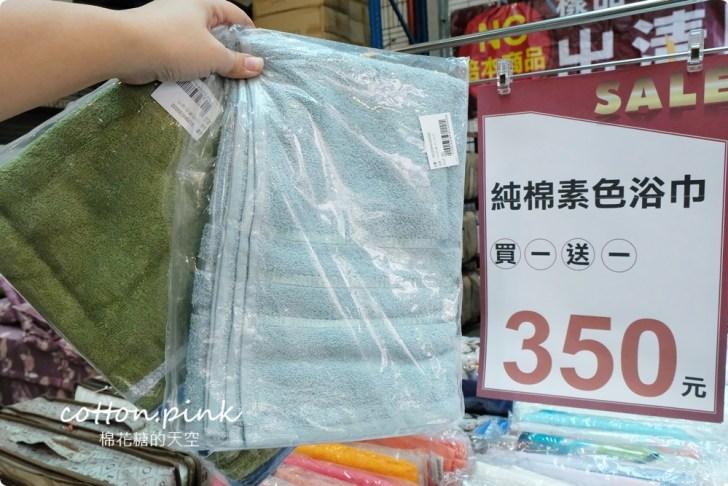 20201209082849 40 - 熱血採訪│只有十天,年度最殺寢具開倉特賣!天絲床包、羊毛被、羽絨被…多款枕頭買一送一