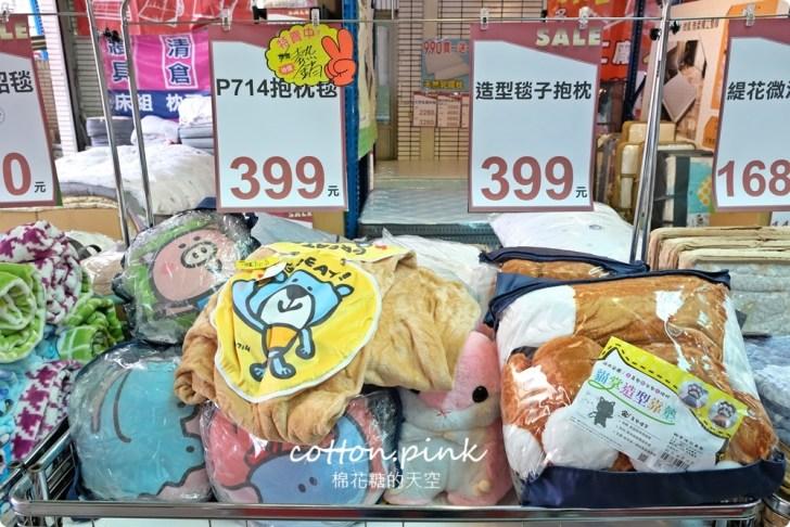 20201209082907 42 - 熱血採訪│只有十天,年度最殺寢具開倉特賣!天絲床包、羊毛被、羽絨被…多款枕頭買一送一